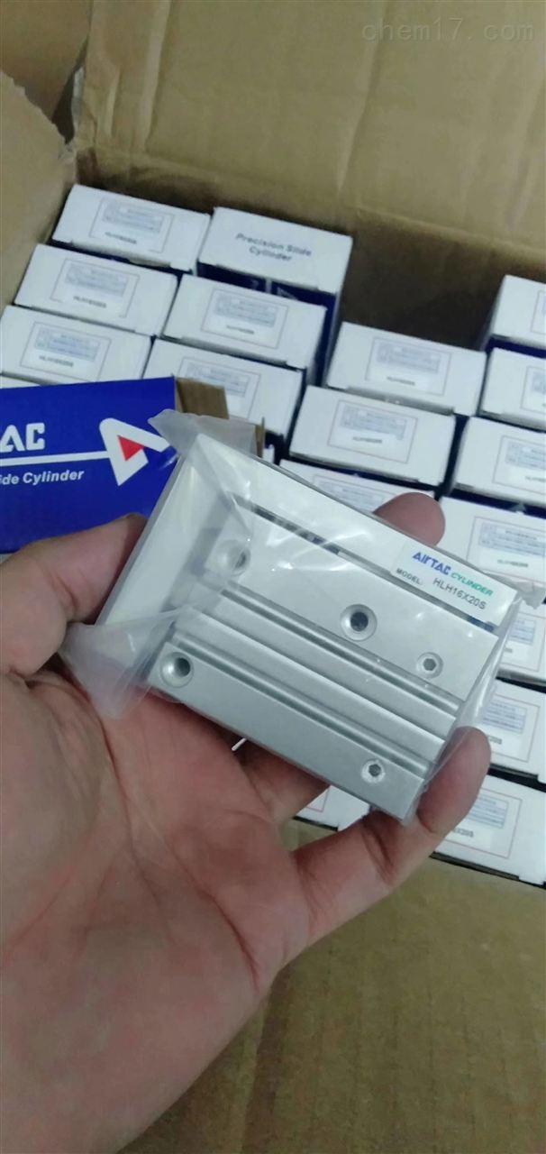 AirTAC亚德客HFY系列手指气缸总代理商