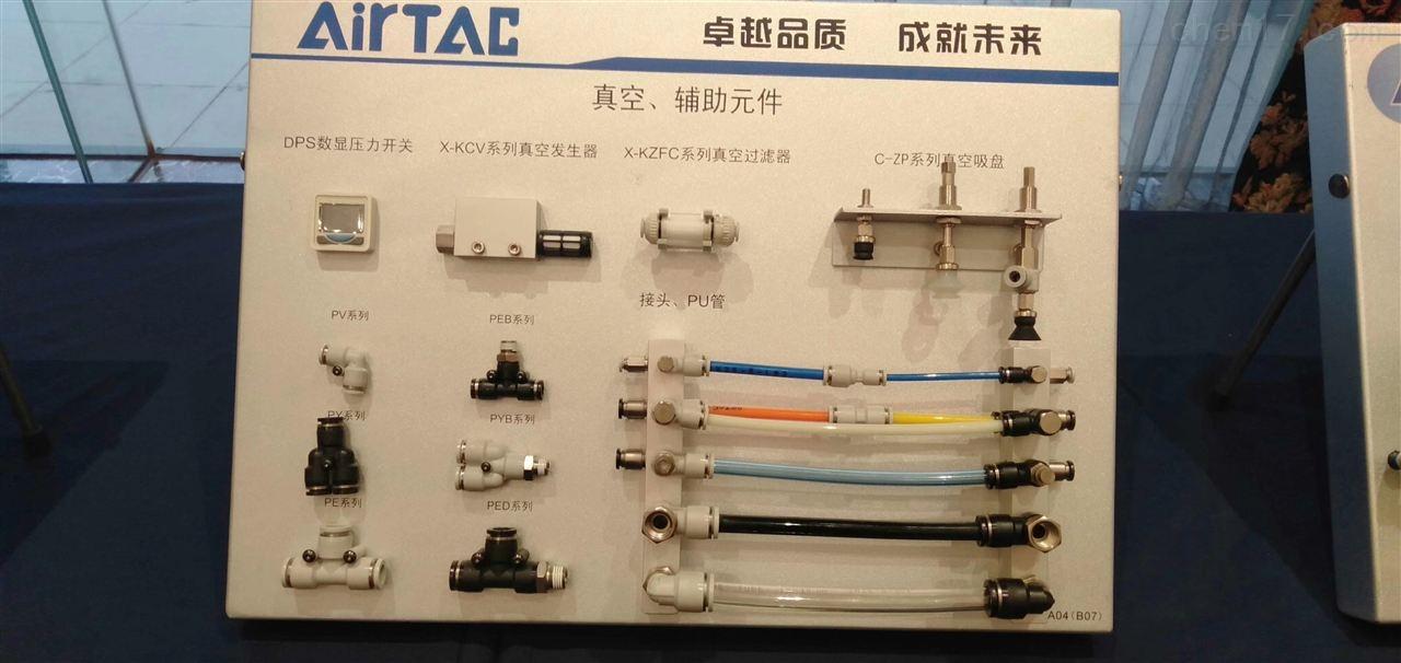 咸阳亚德客ACEJ超薄气缸气动器材