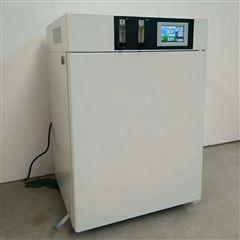 國產低溫二氧化碳培養箱