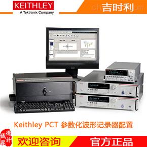 Keithley PCT 参数化波形记录器配置