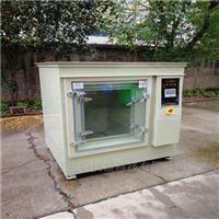 LSO2-300二氧化硫試驗箱廠家