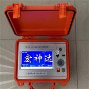 电力电缆故障定位仪