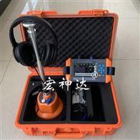 TD850电缆故障定位仪