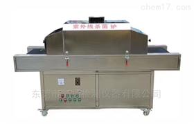 LT3302口罩紫外线杀菌机