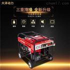 便携施工190A汽油发电电焊机价格