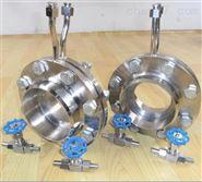 焊接型孔板流量计_焊接孔板 流量 计量装置