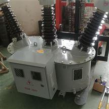 JLS-3535KV柱上高压计量箱安装流程