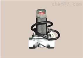 DN-15家用燃氣切斷閥