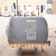 全自动硫化罐,蒸汽硫化设备,热压罐