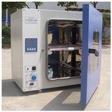 DHG-9075A北京台式恒温鼓风干燥箱直销价