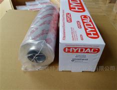 HYDAC滤芯R系列上海分公司原装特价
