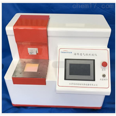 空气透气率测量仪