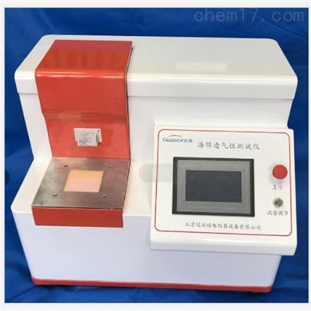 海绵泡沫空气透气率测量仪