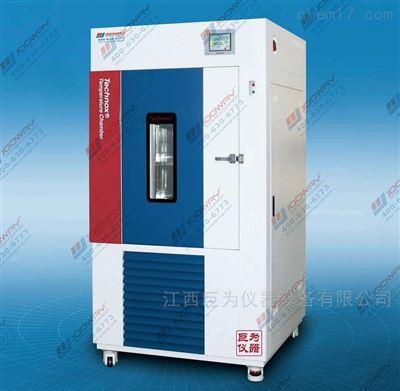 JW-1005河南高低温试验箱生产厂家专业供应