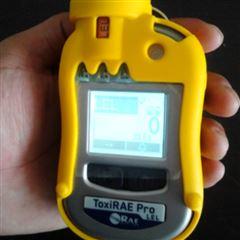 ToxiRAE Pro PGM1860二氧化硫检测仪