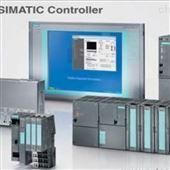 西门子PLC模块CPU1215C