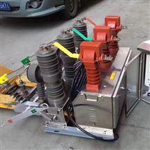 10KVZW32预付费带计量型高压断路器