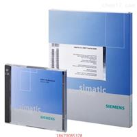 6AV6381-2BL07-4AV0西门子Wincc组态软件