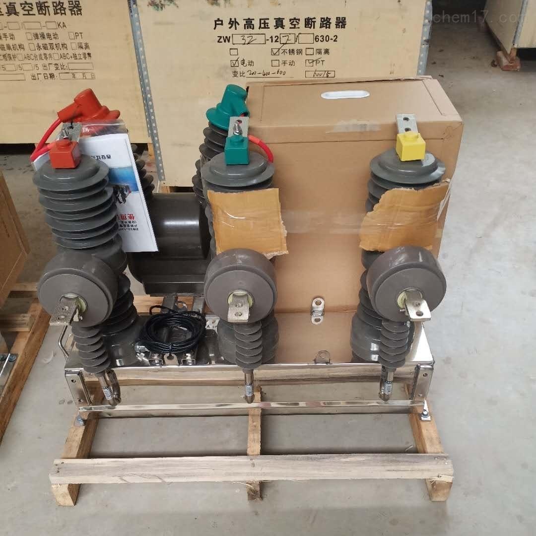 柱上10KV预付费带测量装置高压断路器