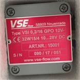 德国VSEVS0.04GPO12V-32N11 流量计