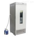 LRH-250-MS霉菌培养箱湖北价格