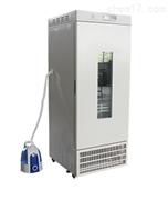 LRH-250-MS霉菌培養箱湖北價格