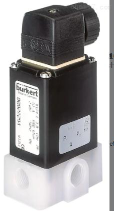 上海宝德阀门BURKERT直动式电磁阀