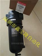 F46-801-MODG-L精细滤油器滤芯诺冠NORGREN微油过滤器