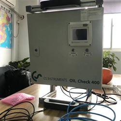 OIL CHECK400德国进口压缩空气残油检测仪
