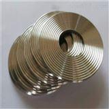 yc-201邯郸金属齿型垫.齿型复合垫片.波齿半金属垫