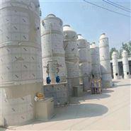 废气回收塔*