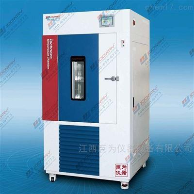 JW-1005湖南高低温试验箱专业厂家