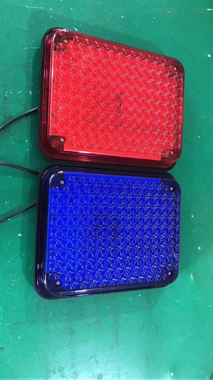 华安LTE-0403指示灯车侧白色