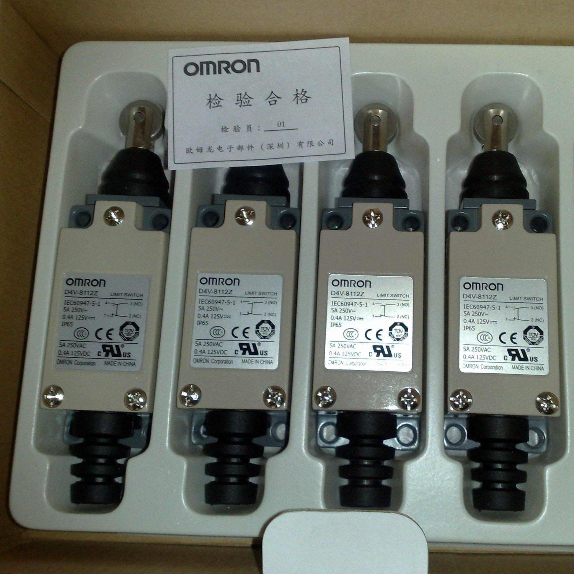 日本欧姆龙OMRON小型限位开关