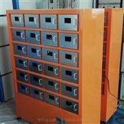JDTG-24新型陶瓷盆土壤样品干燥箱(器)