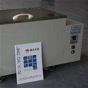 JDHC-8080升小容量恒溫水槽(實驗室循環水箱)