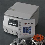 JDLX-16高速臺式離心機(高配) 使用方法