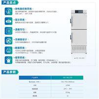 海信低温保存箱HD-40L350