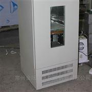 BS-2E数显双层振荡培养箱