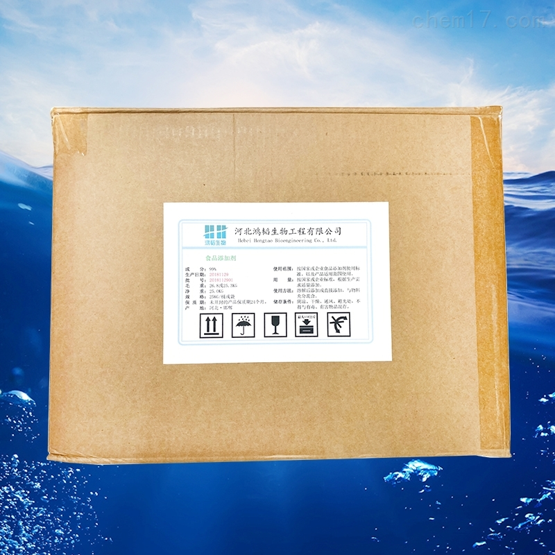 L-抗坏血酸棕榈酸酯生产厂家价格