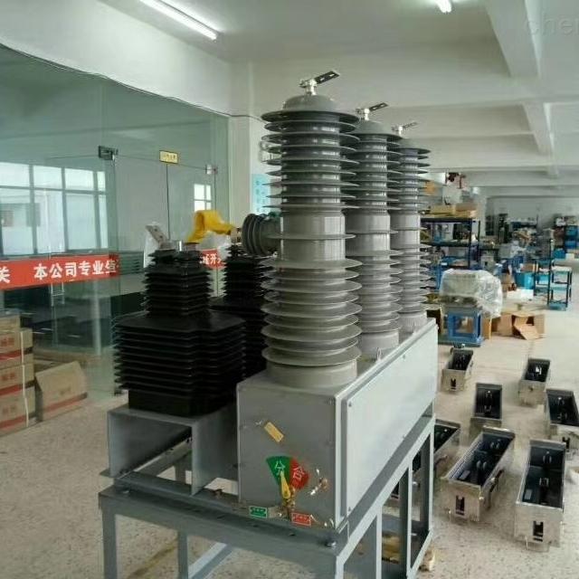 小型化水电站高压断路器厂家