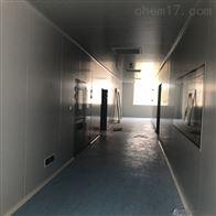 万级滨州化妆品洁净室净化装修方案