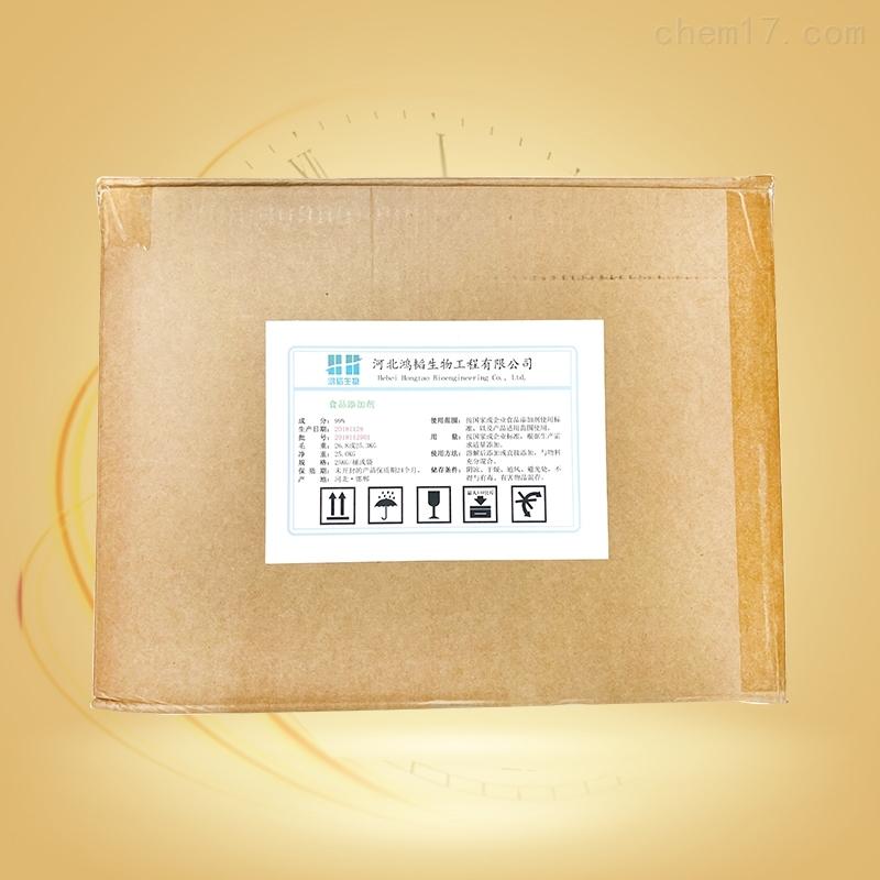 维生素B1生产厂家价格