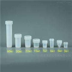 ZH15ml同位素分析PFA溶樣杯U底帶蓋