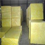 河北玻璃棉板厂家价格