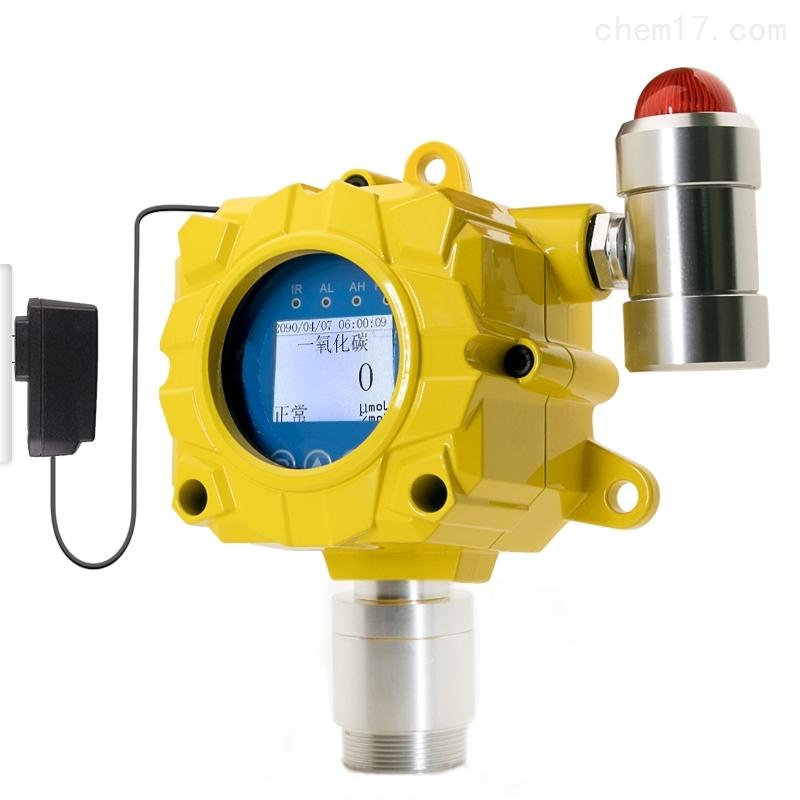 氢气浓度泄露检测报警探测器