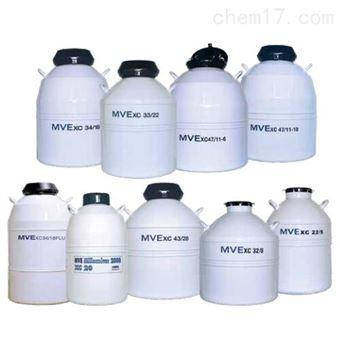 XC- 20MVE样本存储液氮罐 XC20