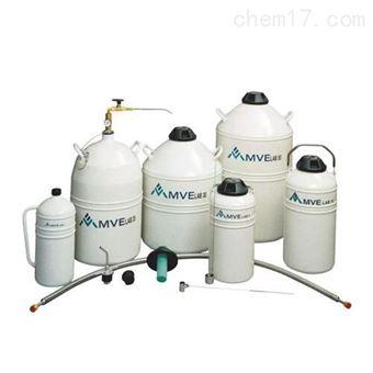 LAB-30MVE LAB30液氮转移罐 30L