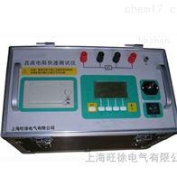 ZZC-50A 變壓器直流電阻快速測試儀