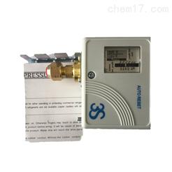 3S CONTROLS水處理設備用JC-230高壓開關